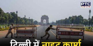 Night curfew imposed in Delhi