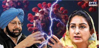 Coronavirus Punjab: SAD holds CM responsible for shortcomings in Covid management