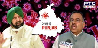 CM responsible for coronavirus situation in Punjab: Chugh