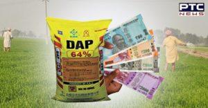 DAP Price Hike : Farmers Worry As IFFCO Hikes 58% In DAP Price