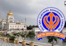 Arvind Kejriwal gives nod to postponement of DSGMC Elections 2021