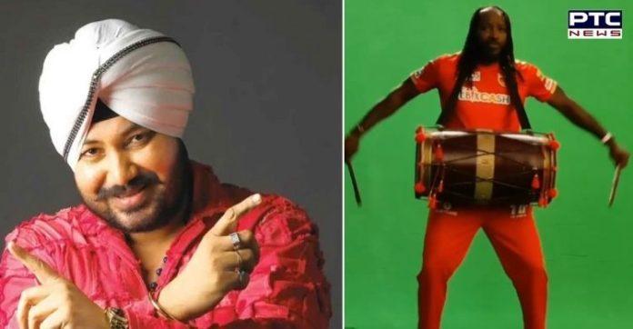 IPL 2021: Chris Gayle does Daler Mehndi style,