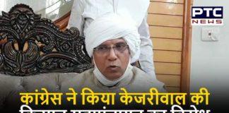 Aap Mahapanchayat in Jind