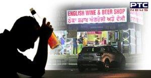 Weekend Lockdown : Chandigarh Administration makes big announcements for alcoholics