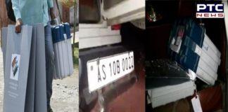 EVM in Assam BJP leader car: 4 officials suspended