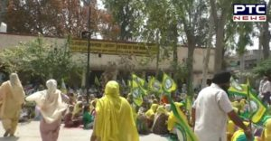 FCI Bachao Divas । Farmers Protest outside FCI offices on today in Punjab