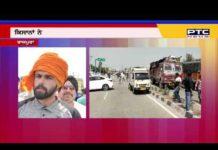 Farmers protest over non-procurement of wheat in Rajpura