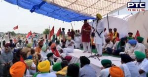 Kisan Andolan News : Farmers protest will jam the KMP Express for 24 hours from today