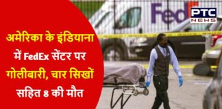 Four Sikh Killed in USA