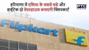 Flipkart warehouse Haryana