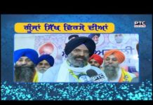 Goonjaan Sikh Virse Diyaan # 383 | GSVD | Apr 11, 2021