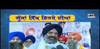 Goonjaan Sikh Virse Diyaan # 383   GSVD   Apr 11, 2021