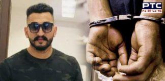 Punjab Police arresed Gangster Lawrence Bishnoi's associate Gagan Brar