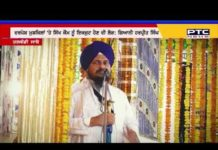 Giani Harpreet Singh: Sikh Nation Needs To Unite On Difficulties Faced