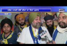 Goonjaan Sikh Virse Diyaan # 382 | GSVD | Apr 11, 2021