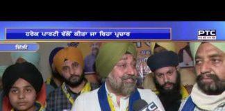 Goonjaan Sikh Virse Diyaan # 382   GSVD   Apr 11, 2021