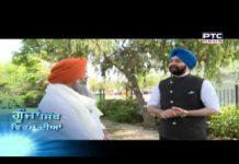 Goonjaan Sikh Virse Diyaan # 381 | GSVD | Apr 04, 2021