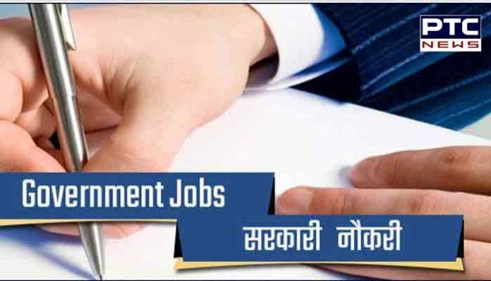 Govt Jobs Punjab Updates