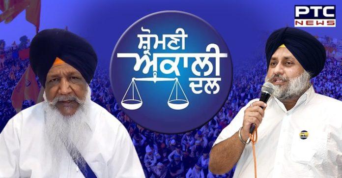 2022 polls: Gulzar Singh Ranike named SAD candidate from Attari