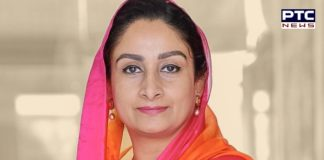Coronavirus Punjab: Harsimrat Kaur Badal said closing down Advanced Cancer and Diagnostic Centre in Bathinda would amount lives of cancer patients.