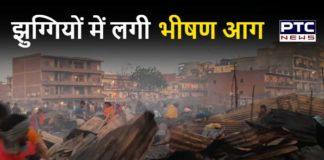 Fire in Slums in Gurugram