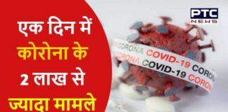 Corona Death Toll India News