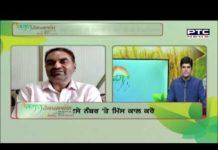 Kisan Helpline | Successful cultivation of soft cotton | episode 01 | Season 06