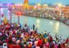 Kumbh Mela 2021: 102 devotees test COVID-19 positive in Haridwar