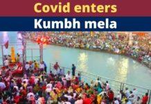 Kumbh Mela 2021: 102 devotees test COVID-19 positive in Haridwar