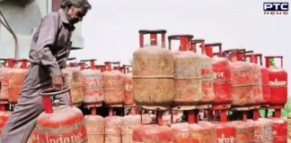 LPG cylinder price reduced; check the latest rates