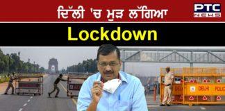 Lockdown in Delhi from tonight till next Monday morning