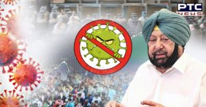 Lockdown Punjab : Punjab CM refused to impose lockdown in the state during the Covid Review meeting