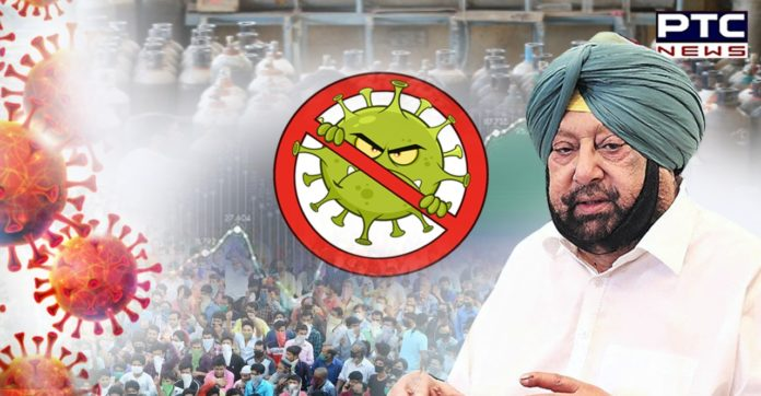 Coronavirus: Punjab announces stricter curbs; closure of shops till May 15