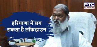 Anil Vij on Lockdown