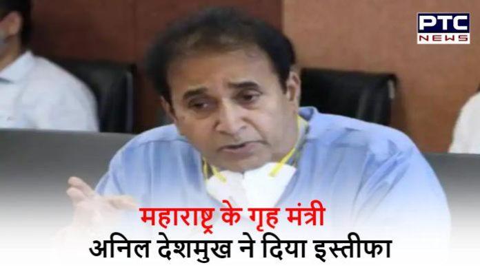 Anil Deshmukh submits resignation