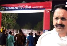 Gangster-turned politician Mukhtar Ansari tests positive for coronavirus in Banda jail