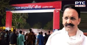 Gangster-Turned-MLA Mukhtar Ansari shifted to U.P. jail from Punjab Amid Tight Security