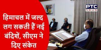 Himachal CM Jairam Thakur