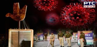 Amid rising coronavirus cases, Chandigarh imposes night curfew