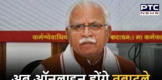 CM Khattar on Transfer Policy