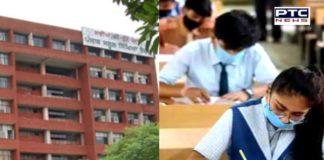 Punjab School Education Board may Postponed 10th and 12th examinations