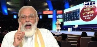 Date announced for PM Narendra Modi's 'Pariksha Pe Charcha' 2021