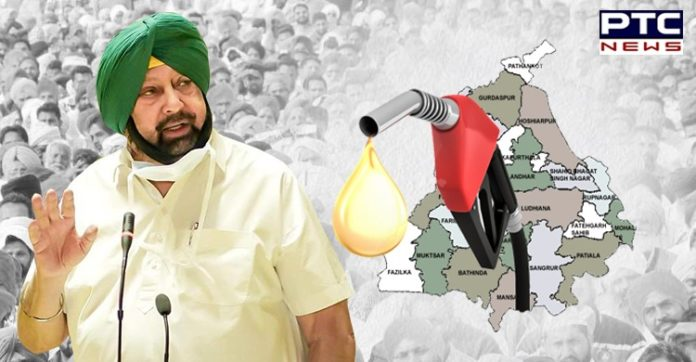 Petrol, diesel more expensive as Punjab govt imposes another cess