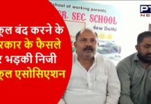 School Closed in Haryana