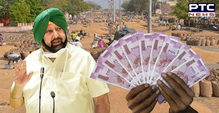 Punjab govt releases pending amount of RS. 151.45 crore to Arhtiyas