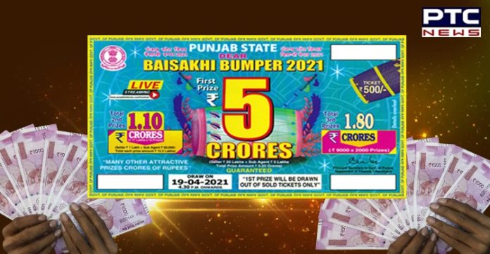 Punjab State Dear Baisakhi Bumper Lottery 2021: All you need to know