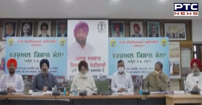 Punjab CM flays Centre, reiterates support for farmers and Arhtiyas