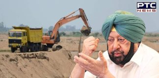 To check illegal mining, Punjab CM orders ban on mining