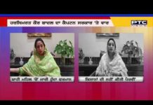Harsimrat Kaur Badal told the Punjab government failed