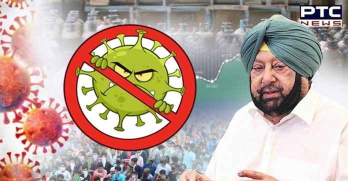 Punjab government issues guidelines for lockdown, night curfew
